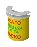 """Промо стойка без фриза """"Полукруг 1 - 550х1000"""""""